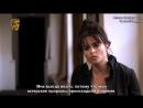 2013: Интервью для «BAFTA Guru» (русские субтитры)