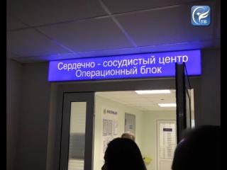 В регионе на 1,5 миллиарда рублей будут увеличены расходы на здравоохранение