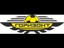 Ростелеком Горизонт 2 V Лига ФМФИО Сезон 17 18