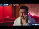 Бизнес по казахски в Америке - Смотрите в CINEMAX