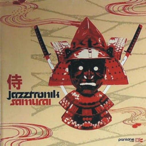 Jazztronik альбом Samurai
