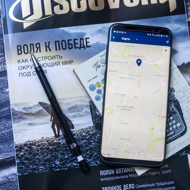 Сервис геолокации в нашем новом мобильном банке позволяет искать на ка