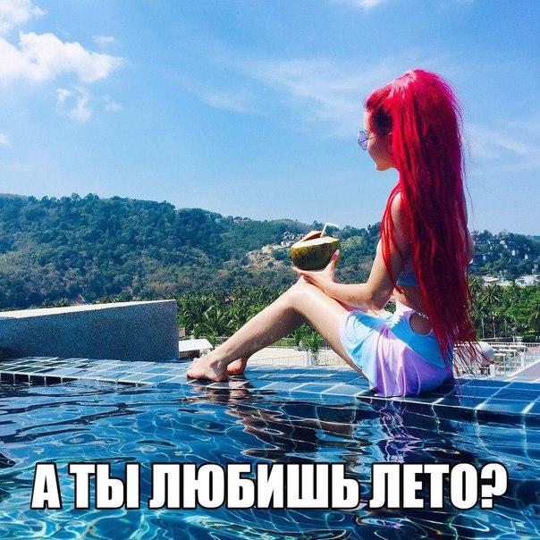 Фото №456543570 со страницы Нади Касиловой