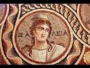 Древние римляне, кто вы