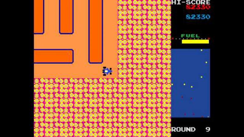 Arcade Game: New Rally X (1981 Namco)