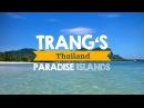Amazing Thailand Trangs paradise islands GoPro Hero3