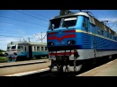 Arrival of the train №23 Moscow Odessa to the station