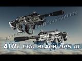 AUG из COD Black Ops III  Counter-Strike: Source (серверные модели оружия)