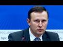 КДБ: Украінскі журналіст – шпіён. Лухта ці праўда? | КГБ о задержании журналиста Павла Шаройко < Белсат>