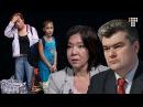 Переговоры по «ПМР», украинские беженцы в РФ, интервью с Жанарой Ахмет < HromadskeTV>