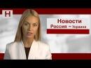 Как отставка Плотницкого порвет Украину на части.Сколько будет Украин.