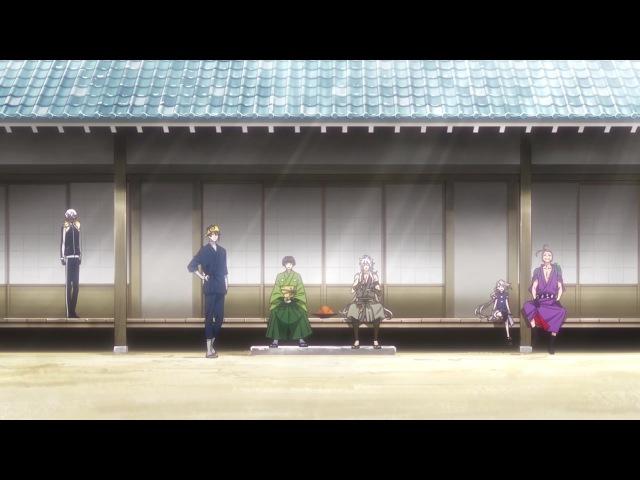 Танец мечей: Цветочный круг / Touken Ranbu: Hanamaru - 11 серия [AniDub]