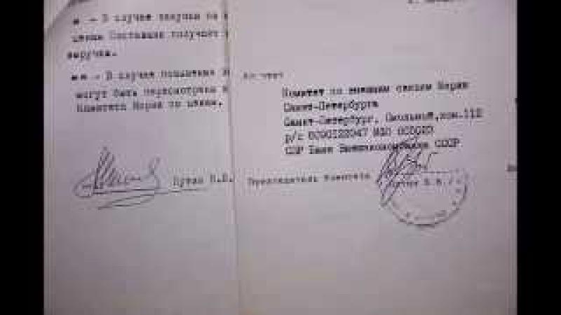 Вор в законе Компромат на Путина