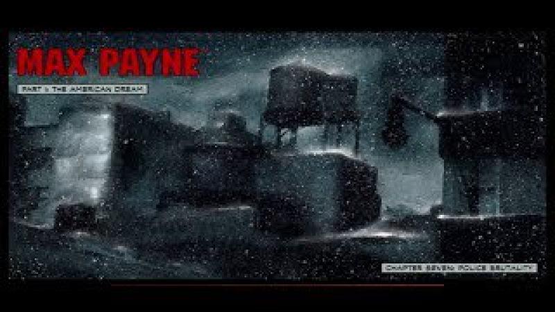 Max Payne - Police Brutality (Level 7)