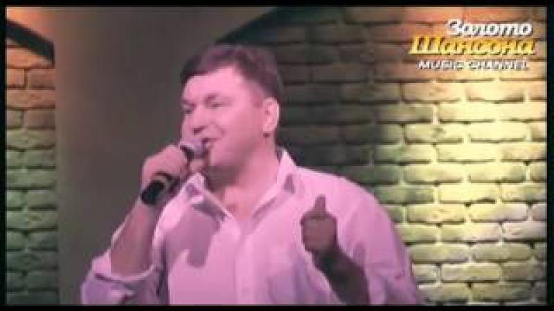 Михаил Шелег Белый налив