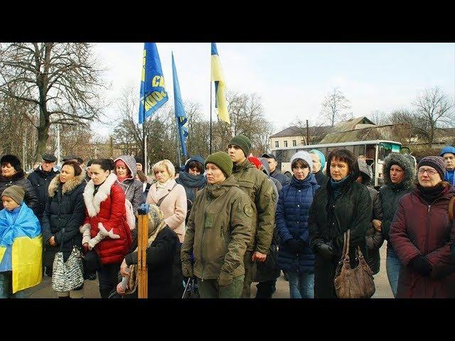 День гідності та Свободи у Борисполі вшанували память загиблих на Майдані