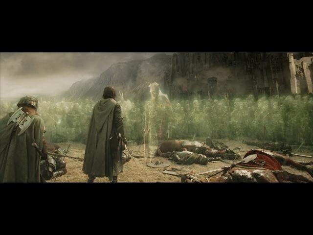 Арагорн сдерживает свое слово и отпускает армию мёртвых HD