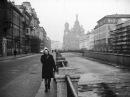 Ленинград, 1968 год
