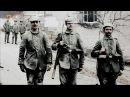 Апокалипсис Первой мировой Верден 01 серия Мясорубка документальный 2016