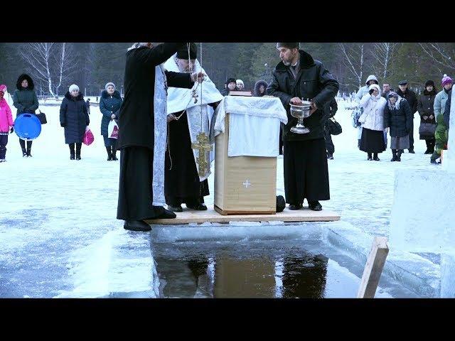 В Висагинасе отметили Крещение Господне