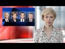Генпрокурора Луценко назвали подбарыжником Янукович хунта расстреляла майдан