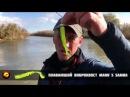 Ловля сома на джиг / Астрахань осенью / Keitech vs Mann's / Рыбалка с егерем #2. Джиг тетрал ...