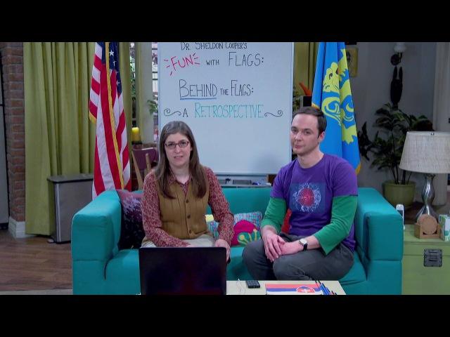 Теория большого взрыва | The Big Bang Theory | Сезон: 10 | Эпизод: 21 | The Separation Agitation | Кураж - Бомбей