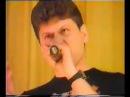 Сектор Газа - Концерт в Москве (к-т Ленинград) 12.04.1997