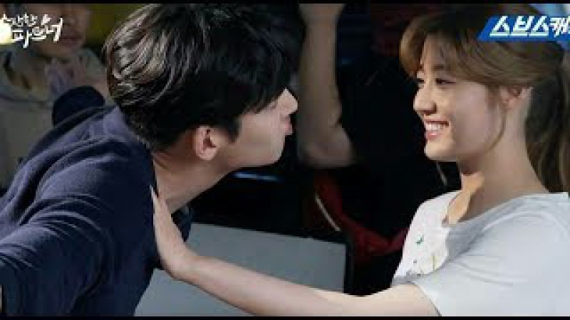 Ji Chang Wook Nam Ji Hyun [JiJi Couple] - Sweet moments [BTS] Part2