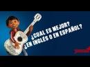 INGLÉS VS ESPAÑOL Música de Coco De Disney Pixar