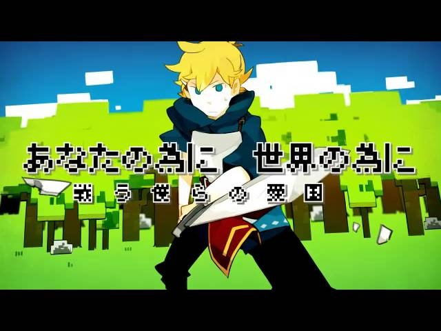 [Kagamine Rin, Len] Death Should Not Have Taken Thee! [Original PV]