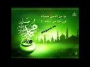 Мусульманская молитва для очищения дома ПРОСТО СЛУШАЙТЕ МИНИМУМ 7 ДНЕЙ