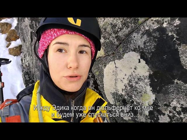 Vysoké Tatry High Tatras Dec 2017 смотреть онлайн без регистрации