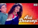 Aisi Deewangi Dekhi Nahi Kahi Deewana Song Shahrukh Divya Most Viewed Song YouTubeRewind