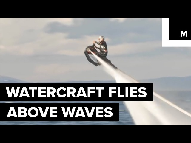 This Flying Jet Ski Blows Boring Boats Out of the Water