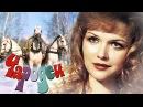 Чародеи 1982 ❄ Новогодний музыкальный фильм-сказка