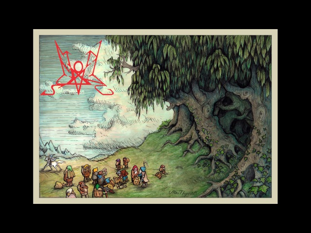 Mirkwood - Mirkwood (Silenius' Side Project) [Demo](1996) (Tolkien Inspired Fantasy Ambient)