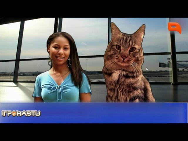 Свіжак: Valley, Cat President, Batman Telltale - Ігронавти на QTV 234-й випуск!