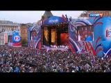 Праздничный концерт, посвященный Дню России -