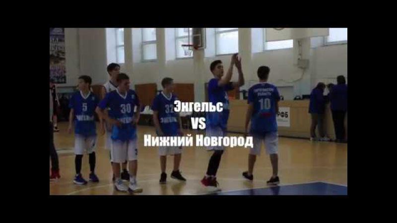 Энгельс VS Нижний Новгород
