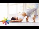 5 упражнений для повышения сексуальности - Все буде добре - Выпуск 588 - 23.04.15