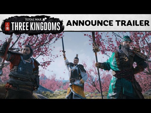Total War: THREE KINGDOMS - Кинематографичный анонс