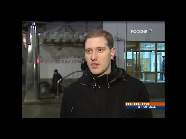 Вести Москва Неделя в городе (Выпуск от 20.12.2009)