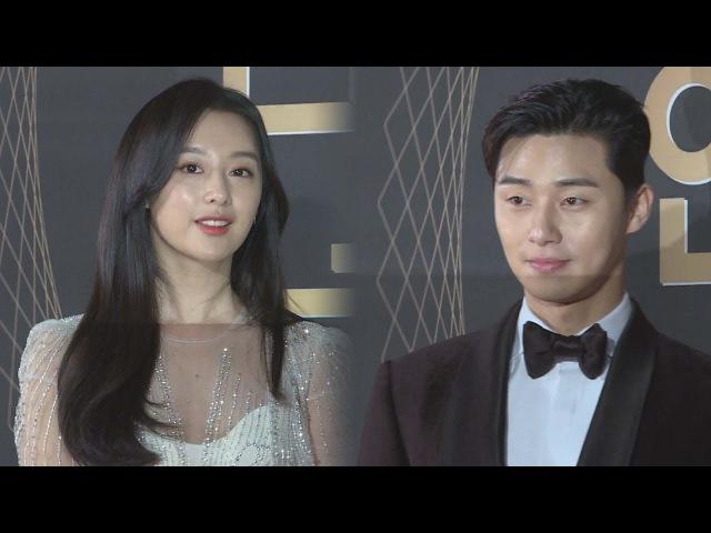 2017 KBS 연기대상, 오늘도 잘생긴 박서준(Park Seo Joon)-김지원 (현장)