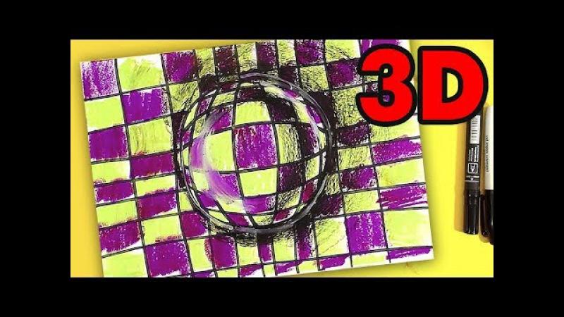 3D РИСУНОК для начинающих / как нарисовать ШАР СТЕКЛО урок с объяснением