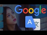 Google Translate Sings ''BLACKPINK - Playing With Fire (JP Ver.)