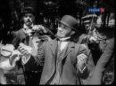 Шедевры старого кино. Еврейское счастье