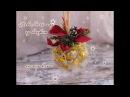 Новогодний подарок шар из конфет/мастер класс/DIY