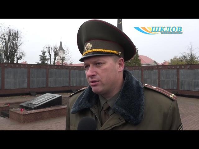 27 кастрычніка на Шклоўшчыне быў арганізаваны Дзень прызыўніка