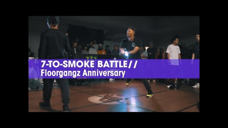 7 to Smoke Battle stance FloorGangz Anniversary x Radikal Forze USA Qualifier ►